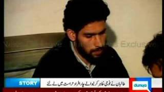 pakistan swat taliban captured four army officials on charge of entering their area
