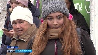 """Почему на дорогах Уфы пропали маршрутки: репортаж """"Вестей"""""""