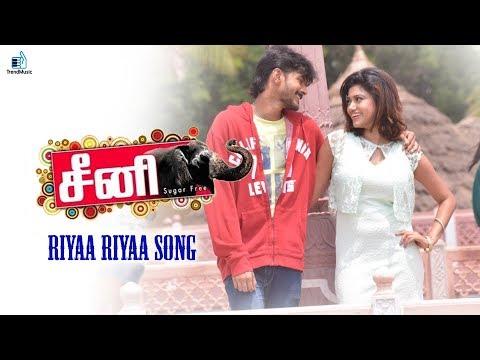 Big Boss Oviya - Oviyavai Vitta Yaru Movie - Riyaa Riyaa Video Song | Ganja Karuppu | Trend Music