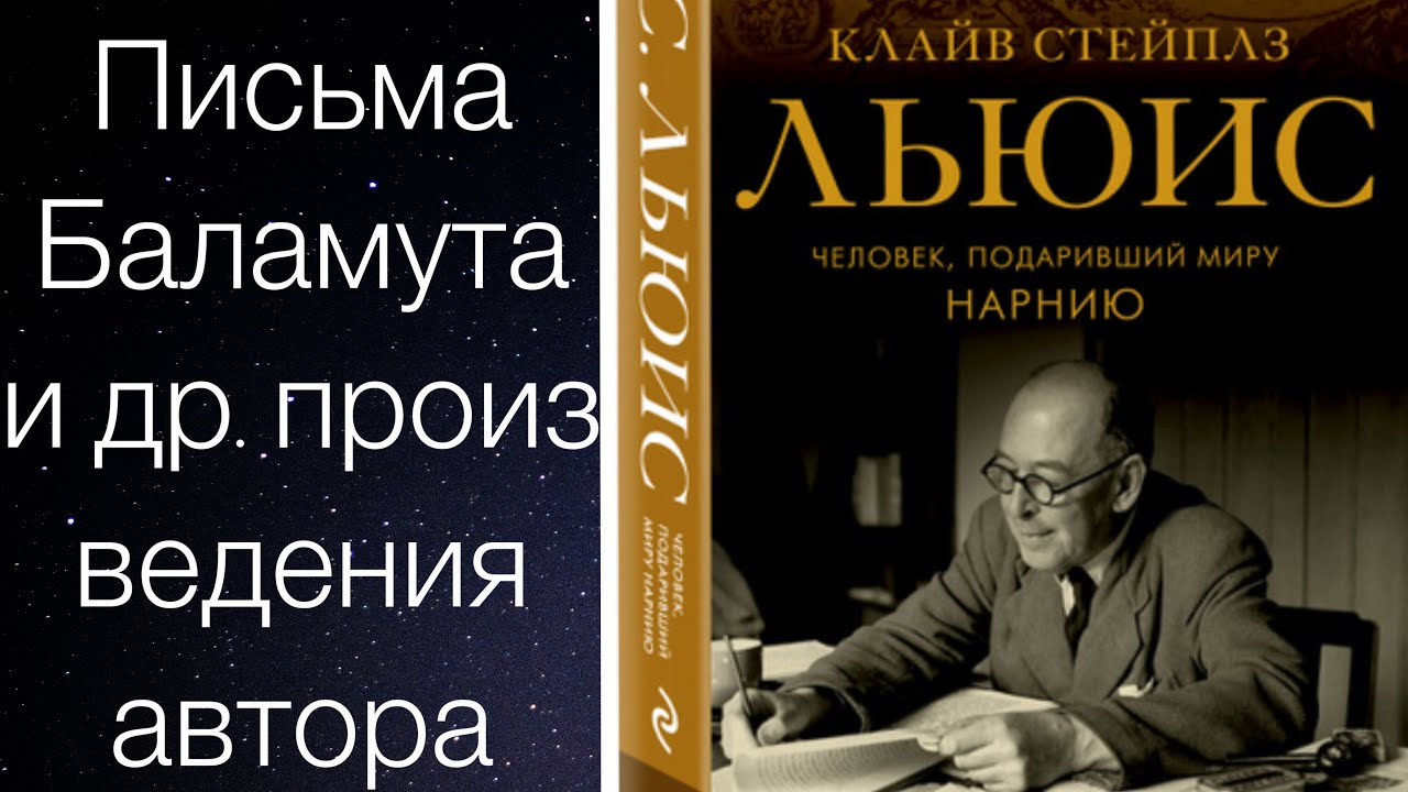 Ваш вопрос. Протоиерей  Андрей Ткачёв.