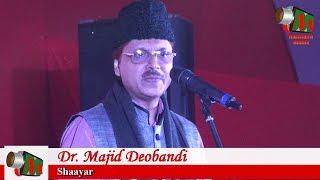 Dr Majid Deobandi NAAT, Kalkidham Sambhal Mushaira, 10/11/2016, Org. MESAS, Mushaira Media