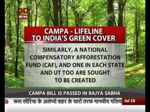 Rajya Sabha passes CAMPA bill