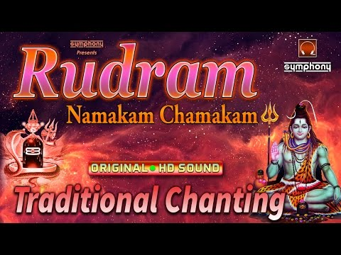 Rudram Chamakam | Original | Traditional Vedic Chants