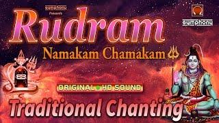 Rudram Chamakam | Original | Traditional Vedic Chants