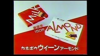メモ※ 1985年10月 麻生祐未 録画:National NV-350 (SP)ノーマルトラッ...