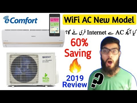 Orient Wifi AC new model dc inverter 60% saving full review 2019 || Free WIFI?