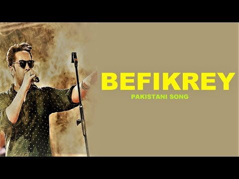 Befikrey - Lyrics | SOCH | CHUPAN CHUPAI OST | NEW PAKISTANI SONG 2019