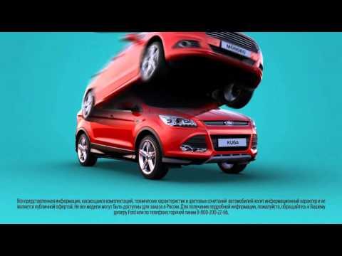 Ford Options — новая программа Ford Credit
