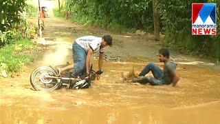 Bike race protest against damage road in Idukki Kanjar  | Manorama News