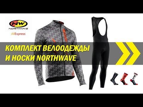 Комплект велоодежды и носки Northwave | Алиэкспресс