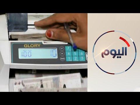 جهود حثيثة لإنعاش الاقتصاد السوداني  - 10:59-2020 / 5 / 26