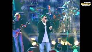 "Григорий Лепс - Рюмка водки на столе (Live СК ""Олимпийский"" 2006)"