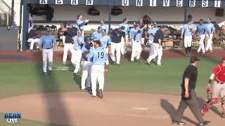 Baseball Highlights vs. Montclair State