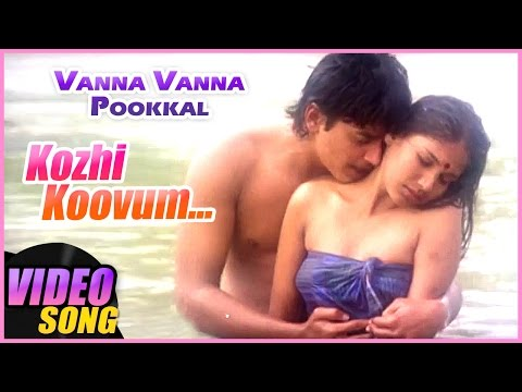 Kozhi Koovum  Song  Vanna Vanna Pookkal Tamil Movie  Prashanth  Mounika  Ilayaraja