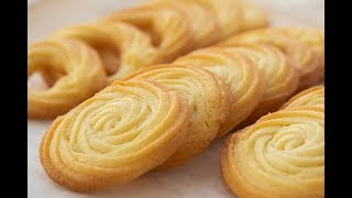 Homemade Butter Cookies | 부드러운 버터쿠키 만들기 | Butter Biscuits Recipe | 달쿡 Dalcook