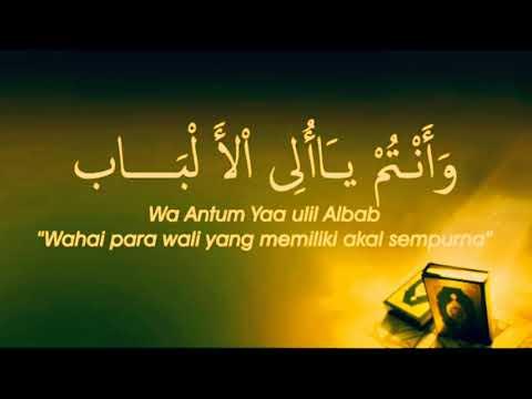 Manakiban Ibadallah Rijalallah Syekh Abdul Qodir Al Jilani Bikin Nangis
