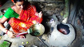 Rural Women Cooking ll অসাধারণ স্বাদের খারকোল পাতা বাটা ll Delicious Indian Rural Recipe