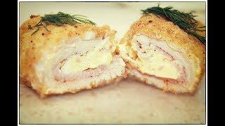 Куриные Рулеты Кордон Блю в духовке - Вкусный Ужин на Раз, Два, Три / Le Cordon Bleu