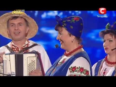 'Україна має талант-5'.Коллектив