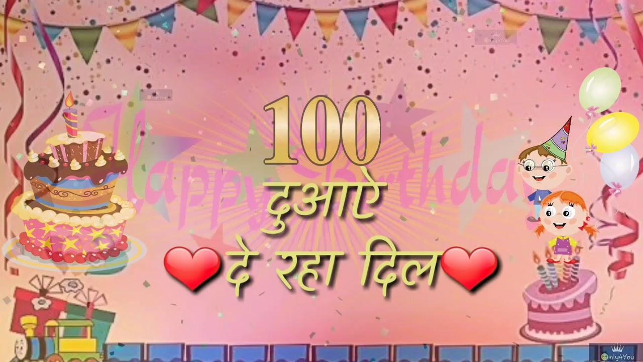 Wish You Happy Happy Birthday Song Whatsapp Status Video
