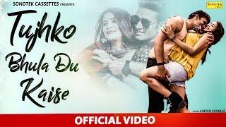 Tujhko Bhula Du Kaise | Kiran Bala & Prabhat | Shubhanshu Kesarwani | Romantic Hindi Song 2019