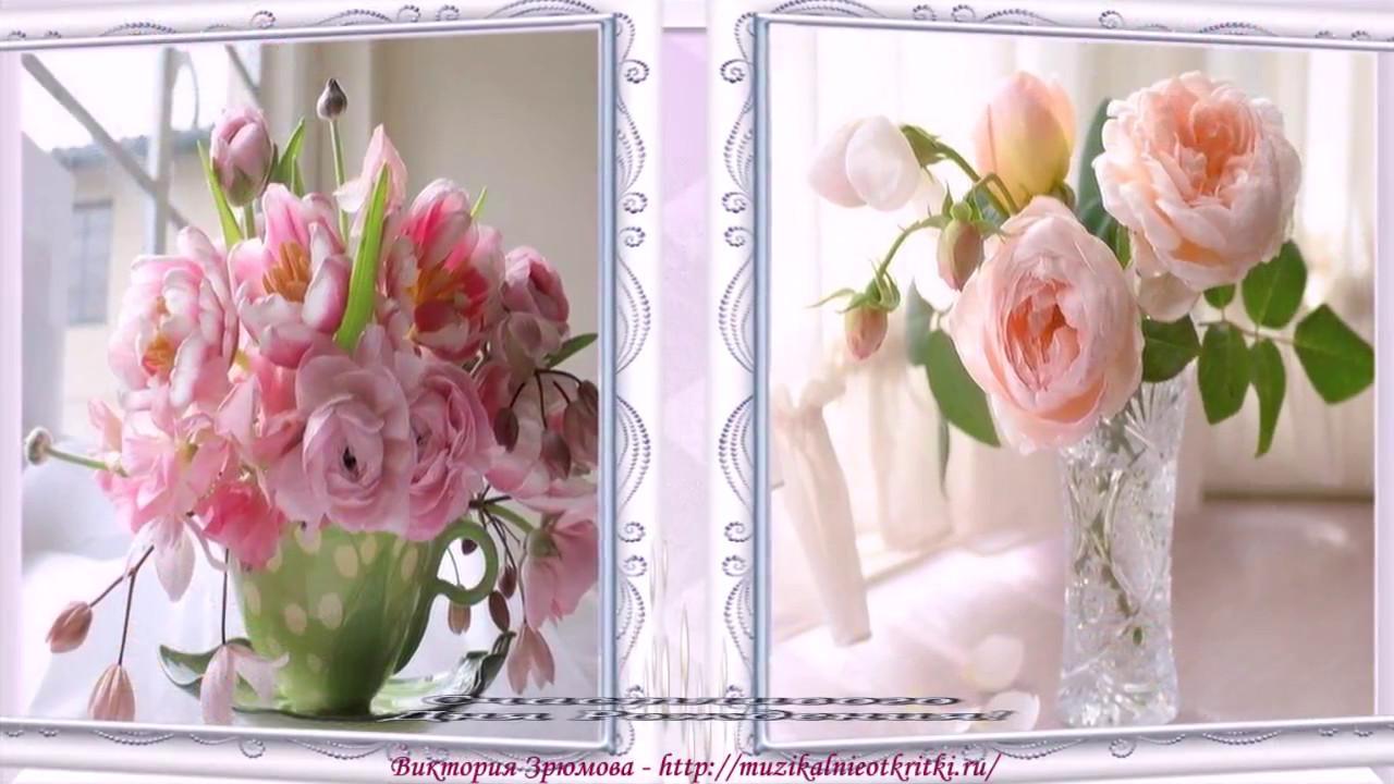 фото цветы на аву
