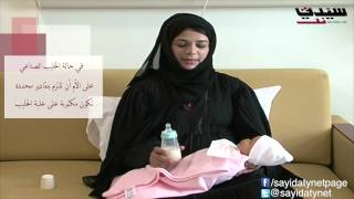 طرق حفظ حليب الأم والحليب الصناعي