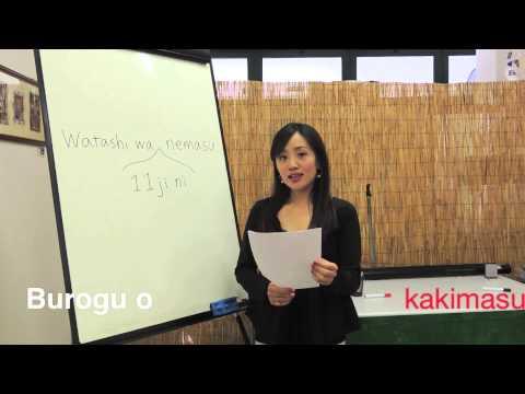 Lez. 14 Il Giapponese con ERIKO【系ジェイ♡えりこってろ】