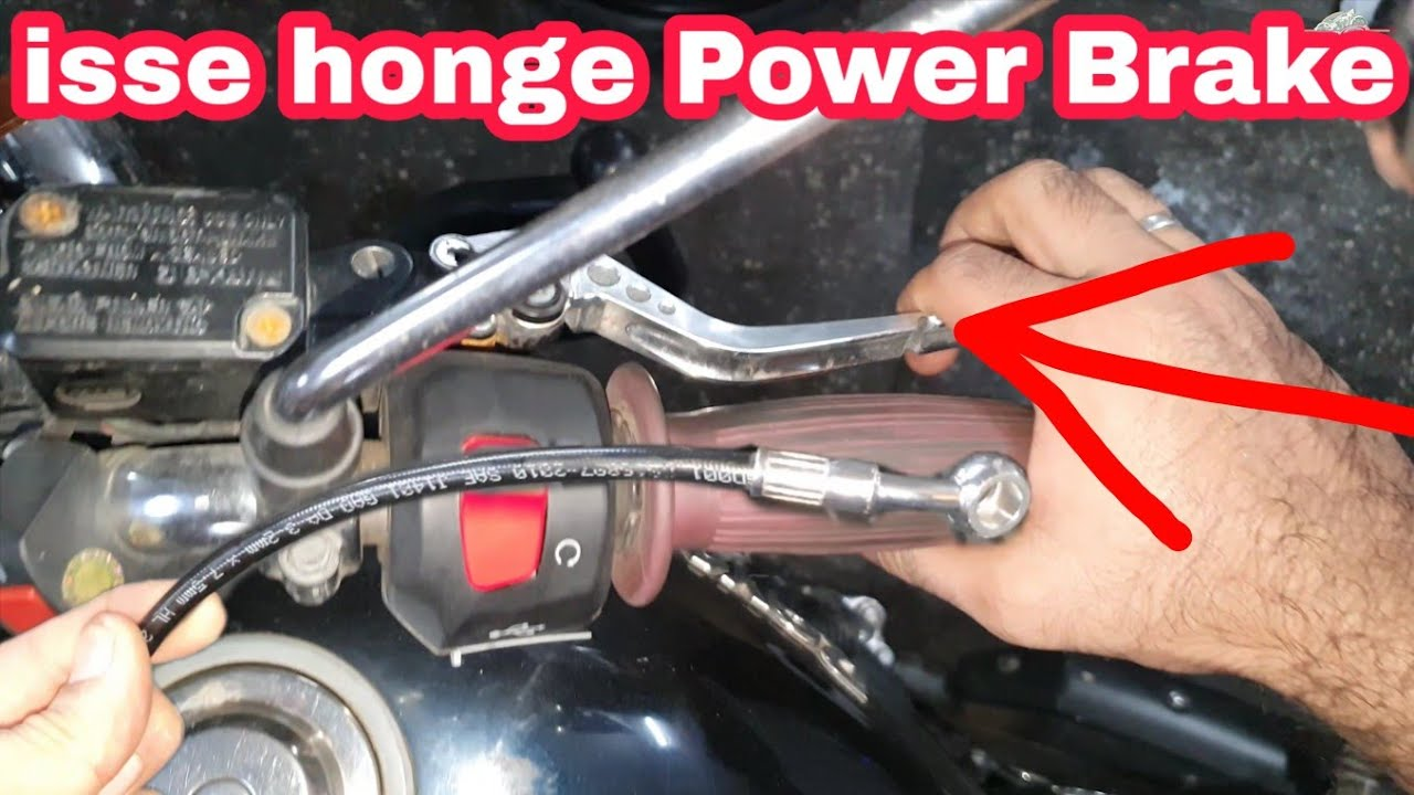 Brakes problem 😰😰 | power Brakes | NCR Motorcycles |