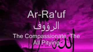 99 names of allah w english translation translite asmaul husna