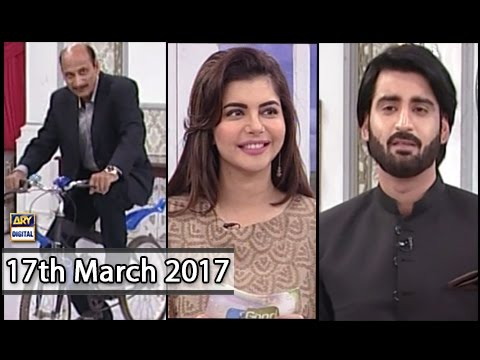 Good Morning Pakistan - Guest Agha Ali - 17th March 2017 - ARY Digital