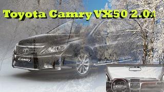 Обзор Toyota Camry XV 50 2 0 литра. 149 л.с. Авто тест тайм