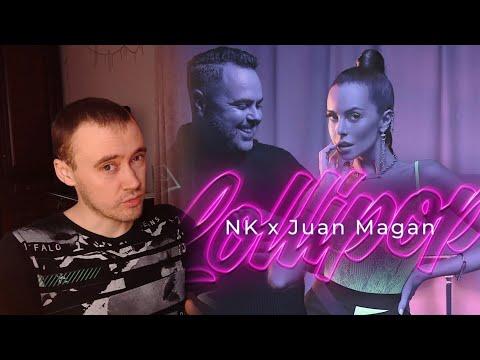 NK x Juan Magan - Lollipop (критика)
