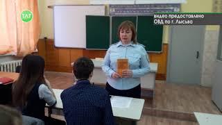 Урок толерантности в школе №11