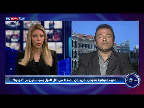 شاب لبناني يصرخ غضبًا بسبب الحجز على أمواله في أحد البنوك  - نشر قبل 1 ساعة