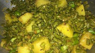 Potato Beans Recipe | आलू बींस की सब्जी बनाने का सही तरीका | Easy recipe |