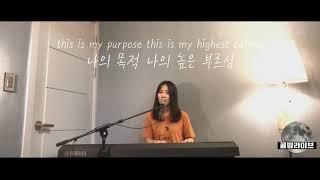 Download lagu [골방라이브] 짐니(JIMNI) - 나의 부르심 (This is my Destiny)