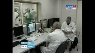 Кемеровские хирурги заменили клапан сердца без разреза