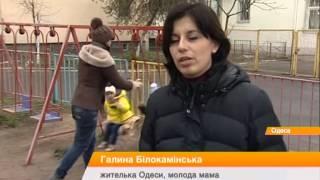 Украина осталась без детских вакцин(В Украине катастрофа с детскими прививками. Критически не хватает вакцин, особенно БЦЖ, против туберкулеза,..., 2014-12-23T15:25:34.000Z)