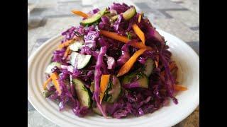 Салат из красной капусты.