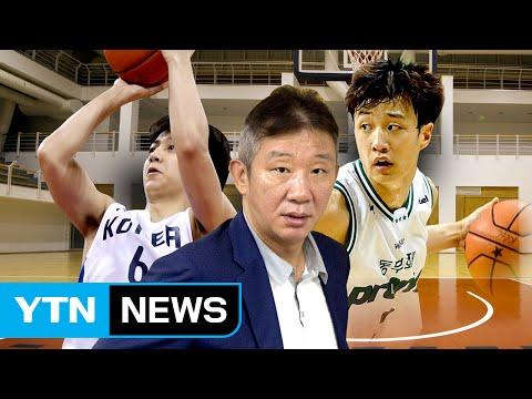 돌아온 '농구대통령'...두 아들과 '세대교체' 목표 / YTN (Yes! Top News)