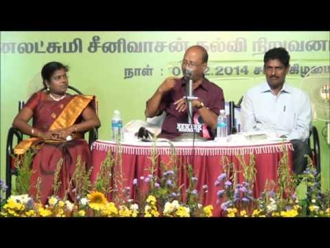 Nandalala Speech 5 - Perambalur Book Fair...