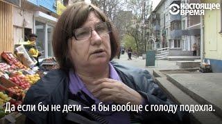 Если бы не дети, с голоду бы подохла: пожилые россияне о своей пенсии, Путине и Медведеве