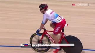 видео велоспорт трек что это такое