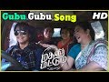 Gubu Gubu Gubu Song | Magalir Mattum | Jyothika, Bhanupriya, Urvashi get together| Karthi Songs