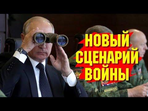 Смотреть «Россия откроет военную базу в Польше вместо США» онлайн
