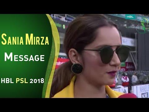 Sania Mirza Message For Fans Of Multan Sultans| HBL PSL 2018 | PSL HD