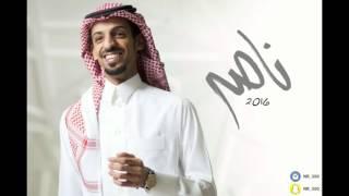 ناصر الحماد - مالك مع الطيب (حصرياً) | 2016