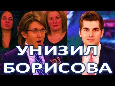 Андрей Малахов нанес