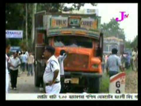 Jorhat Police Atrocities on LIC Employees